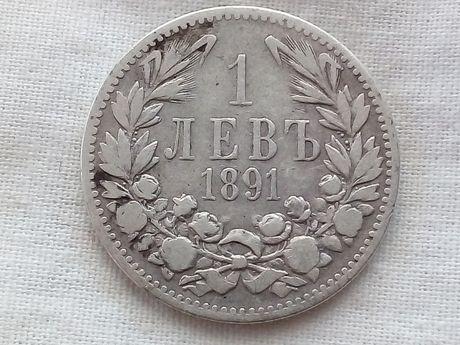 Монета от 1891 година