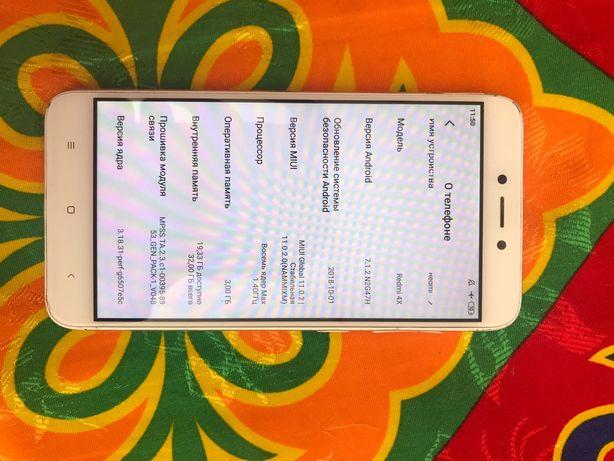 Xiaomi Redmi 4X.