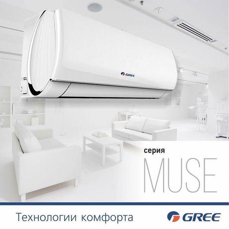 Кондиционер  Gree, Almacom  АКЦИЯ!!!