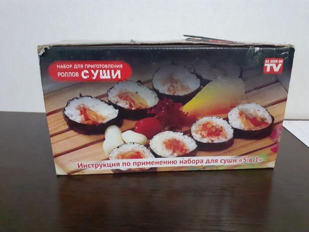 Набор для суши. Новый