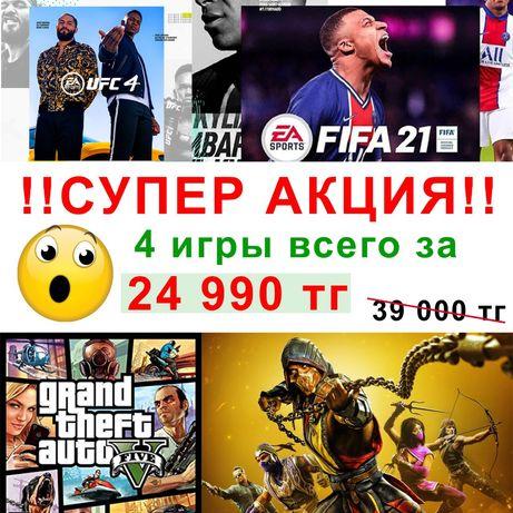 Игры на ps4 ps5,цифровые игры и наборы игры, fifa 21 ufc 4 gta 5 mk 11