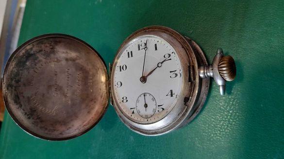Сребърен награден часовник