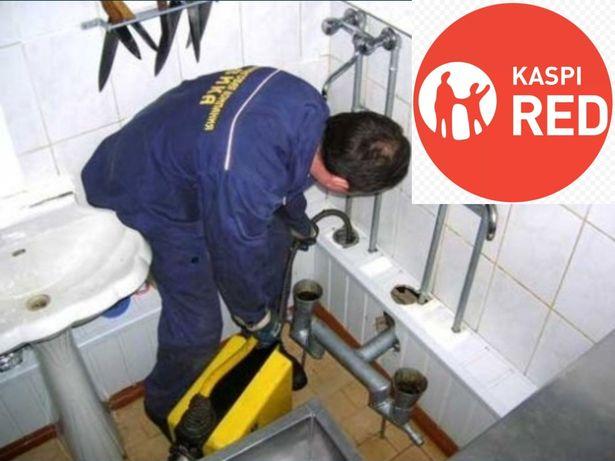 Прочистка канализации аппаратом.Чистка труб. Очистка от любых засоров.