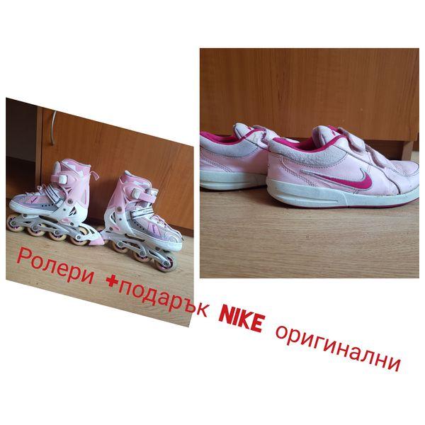 Ролери +подарък Nike 100%оригинални гр. Златоград - image 1