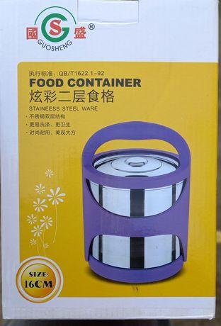Термос контейнеры для еды 16см. 2х ярусный.