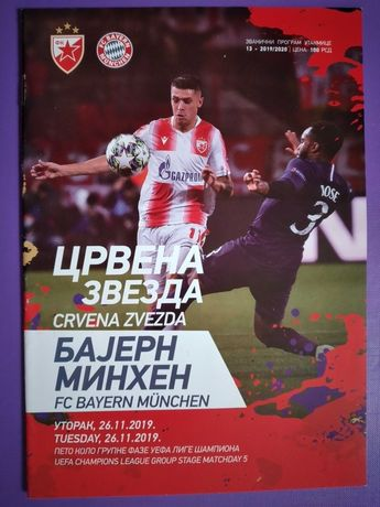Футболна програма Цървена звезда - Байерн 2019