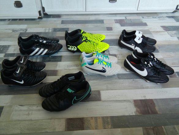 Калеври / обувки за футбол Nike, Adidas, Puma