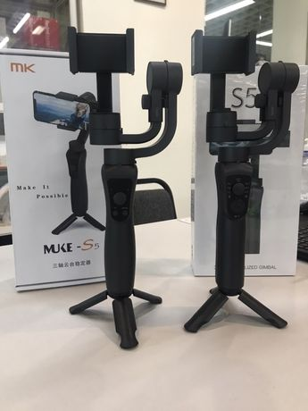 Стабилизатор на телефон Muke S5.Gimbal Pro.Стэдикам.Steadycam Штатив 5