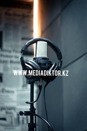 Дикторы, начитки, аудио реклама, озвучка для инстаграм, озвучка видео