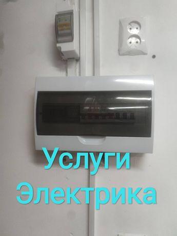 Мастер по работе с электричеством. Услуги электрика с большим опытом.