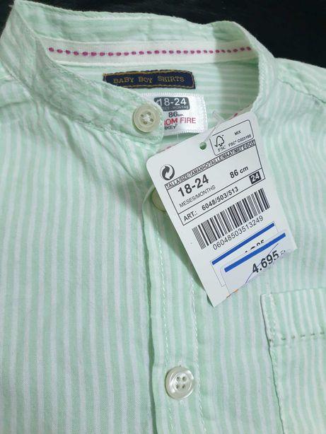Camasuta marca Zara, culoare verde cu dungi, superba