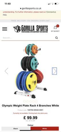 Suport rack suport raft discuri olimpice de 50 mm nou Germany pret 300
