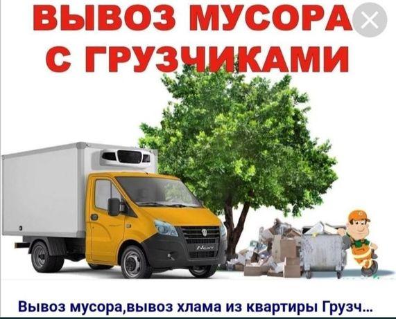 Вывоз мусоро, Грузоперевозка Газель 4.20м