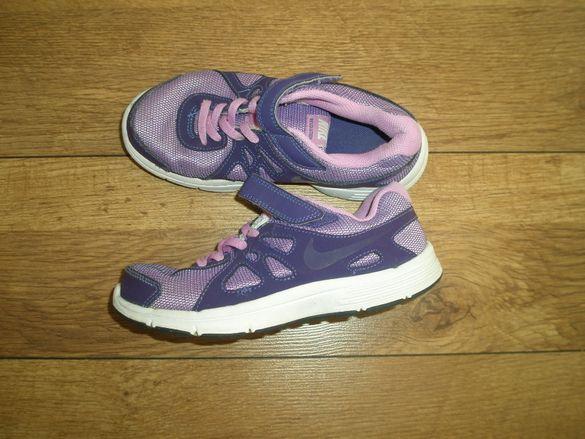 Nike номер 33 лилави