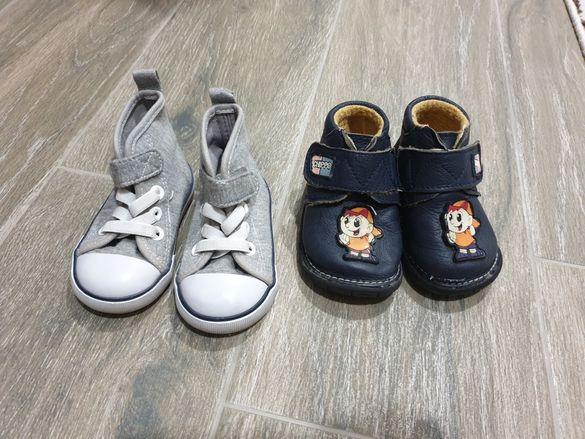 Бебешки обувки H&M