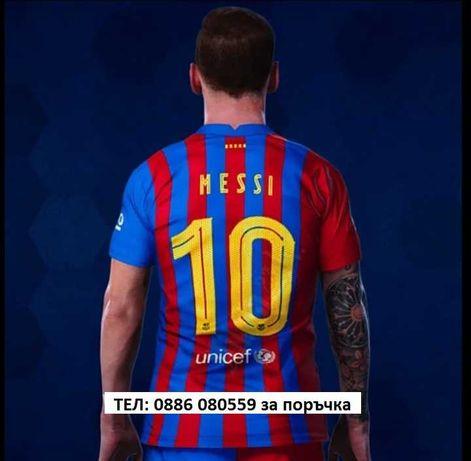 Екип + Топка Leo Messi 10 season 21/22 Ново Детско  Барселона Меси