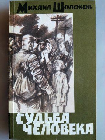 Книги военной тематики.
