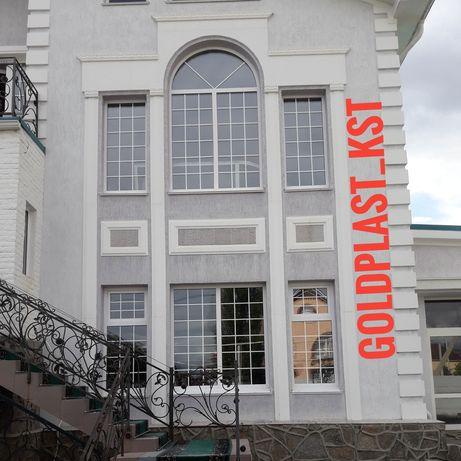 Окна Двери Балконы ,москитные сетки