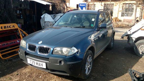 BMW X3 2.0 дизел 150к.с