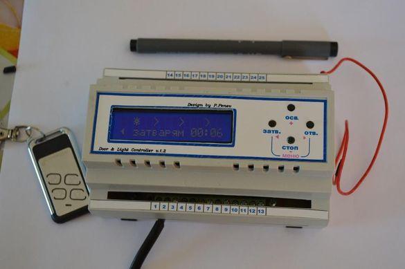 Електронен контролер за управление на врата с дистанционно управление