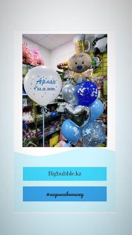 Выписка из роддома шарики с доставкой Астана