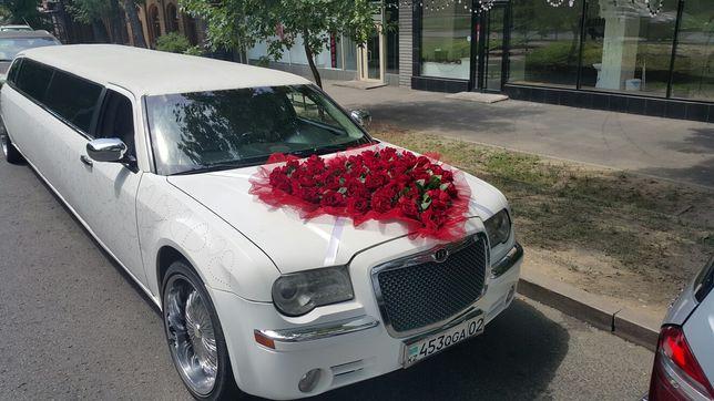 Продам Стразированный Лимузин