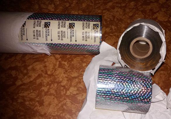 Продава холографско фолио за топъл печат астор 122м, английско