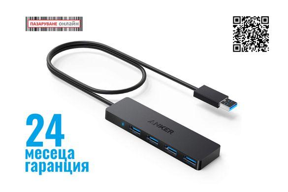 Anker® Ultra Slim 4-порта USB 3.0 Hub за телефон-60см кабел