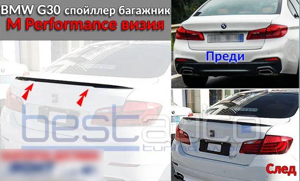 Спойлер за багажник M PERFORMANCE БМВ Г30 / BMW G30 Series 5 (след 201