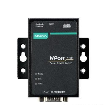 Продам Moxa NPort 5150