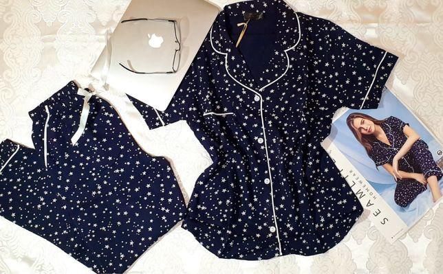 Пижама и домашняя одежда СКИДКИ