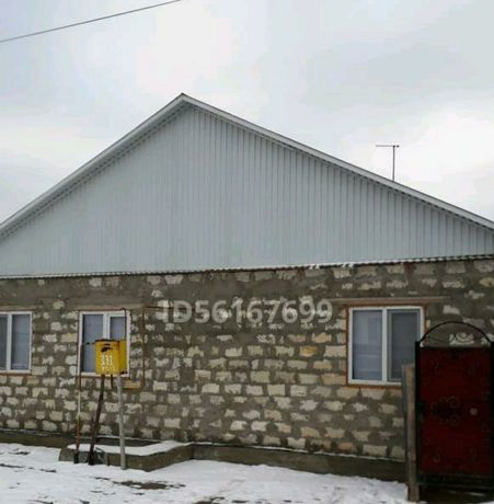 Продам дом жумыскер 1371уасток