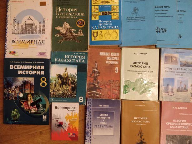 История РК всемирная ЕНТ Бабкина Баланецкий Доставка
