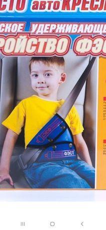 Распродажа детских адаптеров ФЭСТ.