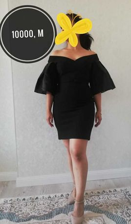 Модная и стильная женская одежда по доступной цене.