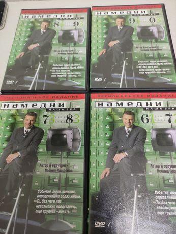 Продам диски СД с документальными фильмами.