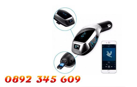Х5 FM Bluetooth трансмитер MP3 Player за автомобил Car MP3 Music Playe