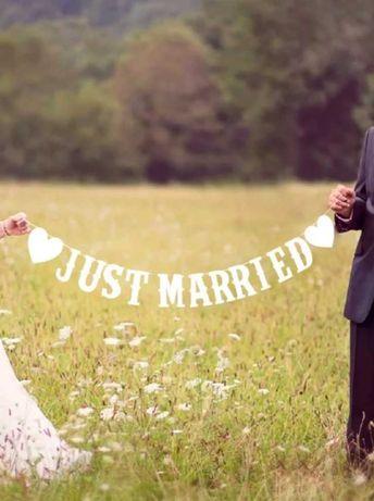 "Надпис ""Just married"""