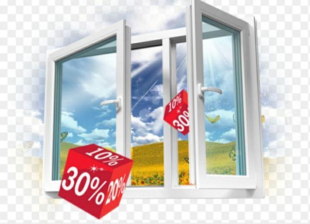 Окна Двери Балконы В Кредит