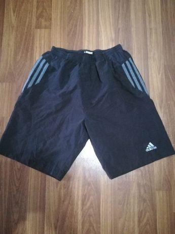 Pantaloni scurți Adidas response formotion
