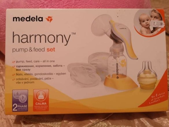 Продавам ръчна помпа за кърма harmony на Медела