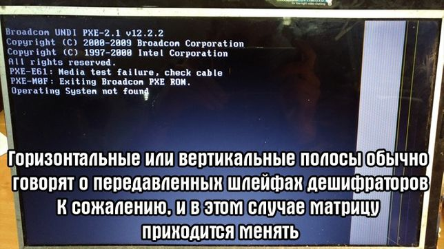 "Замена матрицы ноутбука, 10"", 11"", 13"", 14"", 15.6"", 17,3"" и др."