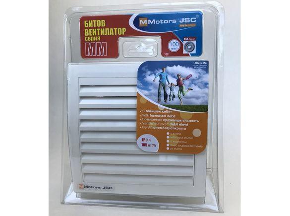 Вентилатор за баня с датчик за влага и таймер квадратен с клапа