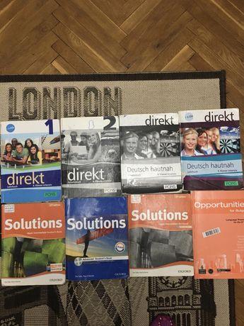 Учебници по английски и немски език