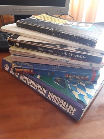 Отдам книги в одни руки