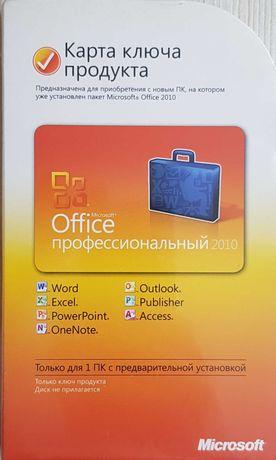 microsoft windows 7 и office 2010, запечатанные