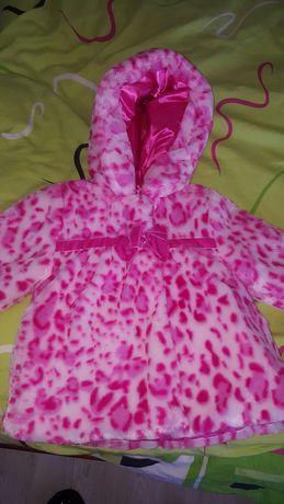 Blăniță roz pentru fetițe