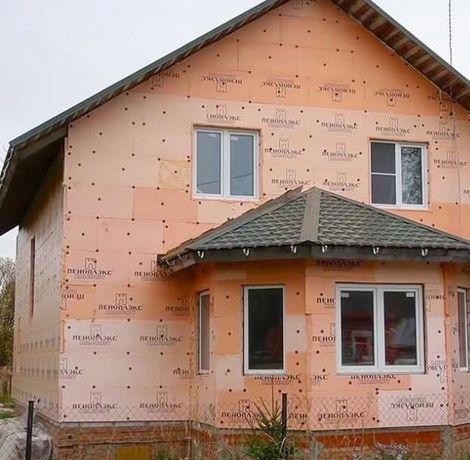 Утепление домов ,стен, крыш .
