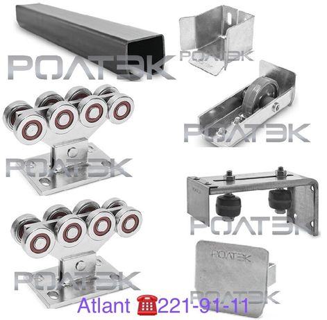 Консольная система РОЛТЭК до 500кг(черный метал)полный комплект 80000т