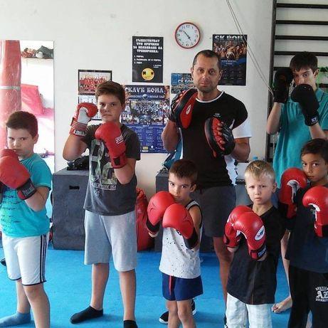 Индивидуални Тренировки по Бокс във Варна